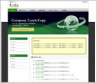 biz-globe-green テンプレート